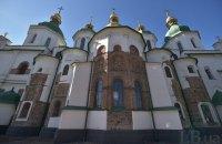 Рада ухвалила закон про створення органів управління для об'єктів ЮНЕСКО