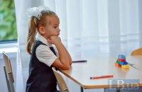 Гриневич прокоментувала указ про скасування шкільної форми