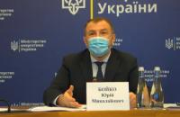В.о. міністра енергетики натякнув на підвищення тарифу на електроенергію для населення