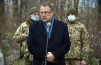 Геращенко став радником міністра внутрішніх справ Монастирського