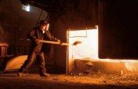 Падіння виробництва в металургії перевершило очікування