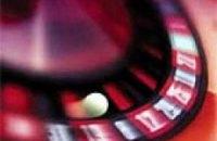 В России открыто первое легальное казино