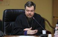 Патриарх Кирилл долго не продержится, - Всеволод Чаплин