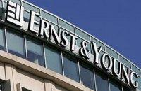 Ernst&Young підтвердив низьку якість кредитного портфеля ПриватБанку