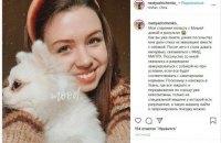 Украинку не эвакуировали из Уханя из-за собаки