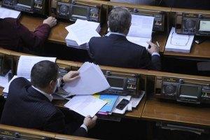 Депутаты отказались получать обычные пенсии