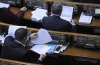 Рада утвердила правила этики для чиновников