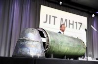 """В переброске """"Бука"""", сбившего MH17, участвовал офицер ГРУ Иванников, - Bellingсat"""