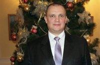 Кабмін звільнив заступника міністра фінансів Граділя