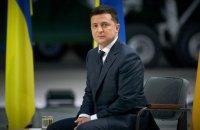 Зеленський трансформував інститут уповноважених президента