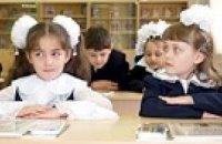 В Украине первоклассниками стали 388 тыс. детей