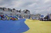 В Киеве прошло шествие в честь Дня соборности