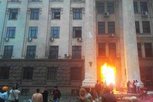 В Одеській ОДА скликають екстрену нараду