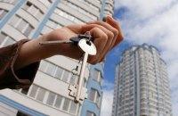 В Киеве задержали аферистку за продажу двух чужих квартир