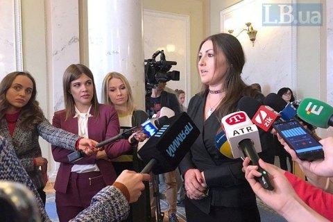 Нардепці Федині вручили обвинувальний акт у справі про погрози Зеленському