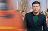 """Поліція встановила автора відео, на якому Зеленського """"збиває"""" вантажівка"""