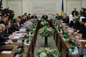 У Харкові розпочався другий круглий стіл національної єдності