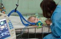 У Харкові планують відкрити дитяче паліативне відділення