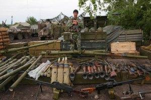 СБУ изъяла арсенал оружия и боеприпасов в селе возле Дебальцево