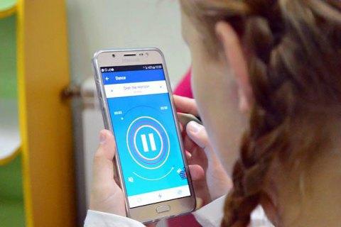 Украинец создал приложение, которое позволяет неслышащим чувствовать музыку