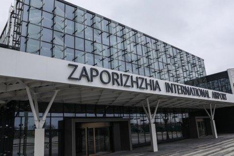 """Суд отказал СБУ в аресте имущества аэропорта """"Запорожье"""""""