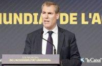 """Шість топменеджерів """"Барселони"""", включаючи двох віцепрезидентів, подали у відставку через конфлікт з президентом"""
