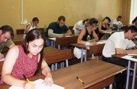 Кожен третій учасник ЗНО не впорався із завданням з математики за 9-й клас