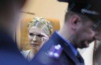 Защита Тимошенко уже готовит апелляцию