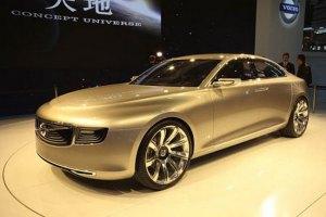 """Fiat купит долю США в """"Крайслере"""" за 500 миллионов долларов"""