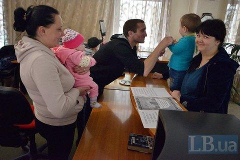 """Із санаторію """"Джерело"""" виселяють переселенців під приводом несплати """"комунальних"""""""