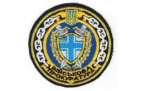 Военная прокуратура открыла дело из-за падения Су-27 в Винницкой области
