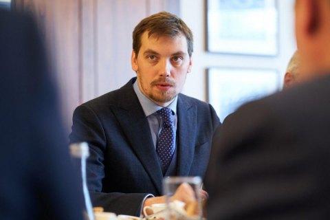 У Зеленского обещают кредиты под 12-13% уже в следующем году