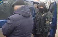 "СБУ задержала ""командира взвода разведки ""ЛНР"""
