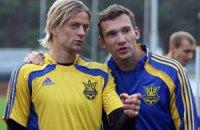 Шева і Тимощук отримали роботу в ФФУ