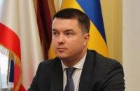 Рябошапка призначив нового прокурора Криму