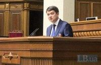 Разумков считает, что Украина не готова к легализации марихуаны, оружия и проституции