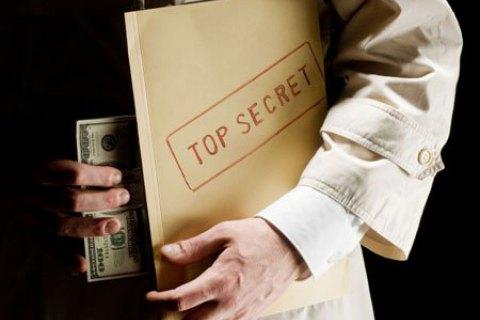 Экс-работник ГПС продавал конфиденциальную информацию из государственных баз данных