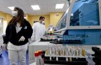 МОЗ Франції повідомило про виявлення нового штаму ковіду