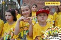 Фонд Ріната Ахметова знову дарує мирне літо дітям Донбасу