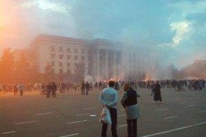 До розслідування подій в Одесі залучать іноземних експертів