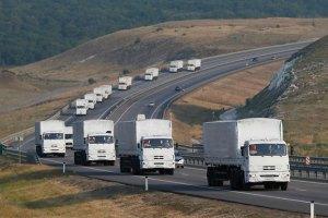 В Україну в'їхали 138 вантажівок гумконвою Росії, - Держприкордонслужба