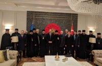 Українська делегація прибула до Стамбула для отримання Томосу