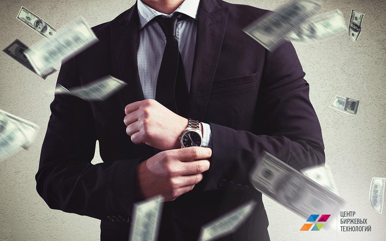 Лучшее решение для запуска своего дела — бизнес-пакет Селфтрейдинг ЦБТ.