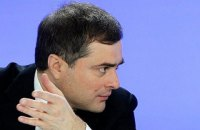 """У ЗМІ оприлюднили нові """"аудіозаписи Медведчука і Суркова"""" щодо Донбасу"""