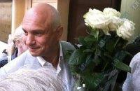 Тимошенко повідомила про повернення чоловіка