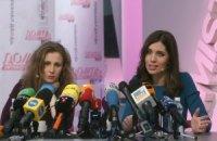 Учасниці Pussy Riot запустили сайт, присвячений проблемам правосуддя в РФ