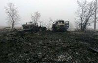 Минобороны показало новые фото разбитой российской техники на Донбассе