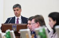В МИД анонсировали рассмотрение вопроса о переговорах по Украине при участии США