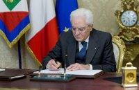 Президент Италии распустил парламент перед выборами