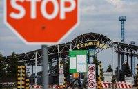 За три дня Россия отказала во въезде более 110 украинцам, - Госпогранслужба